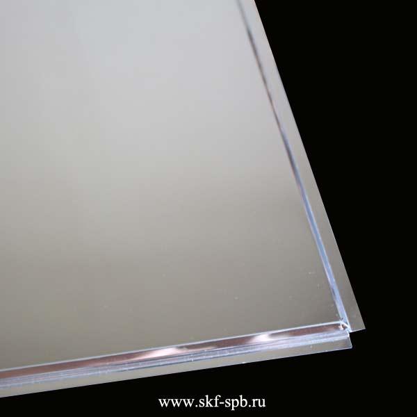 Кассета хром LUX A741 AL Стандарт tegular 90°
